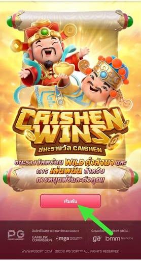 Chaishen wins
